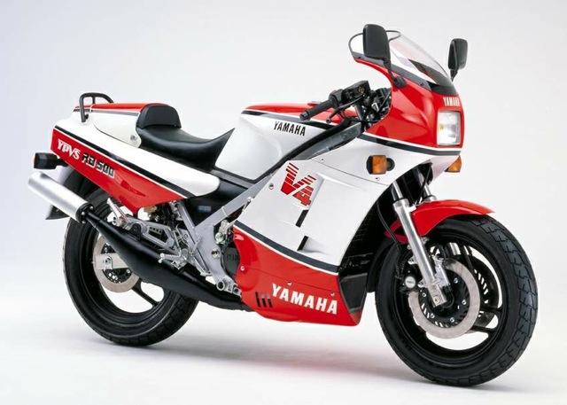 Yamaha RD500-lc
