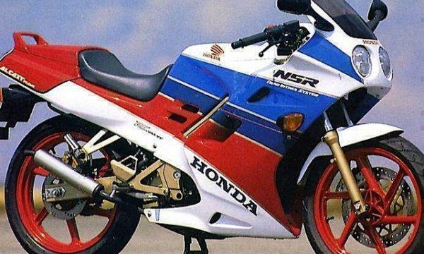 HONDA NSR 125 – (1988/2001)