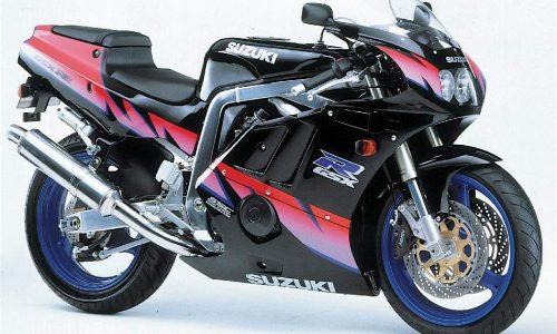 SUZUKI GSX-R 400 – (1984/1999) – Giappone